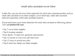 retail sales assistant cover letter retail cover letter sample