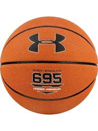 <b>Мяч</b> 695 Indoor BB <b>Under Armour</b> 12089172 в интернет-магазине ...