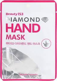 BeauuGreen Питающая и смягчающая <b>маска для рук</b> Beauty ...