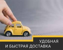 Renault <b>Wind Крышка</b> багажника Элементы крепления <b>крышки</b> ...