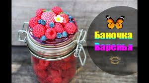 Мастер-класс: декор баночки ягодами из полимерной глины ...