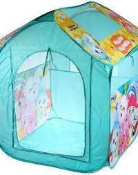 Купить <b>Палатки</b>-<b>домики</b> на сайте интернет-магазина, цены в ...