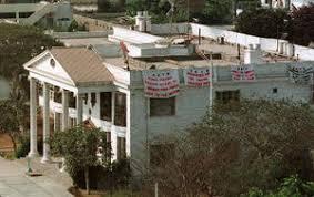 「1997年 - ペルー日本大使公邸占拠事件:」の画像検索結果