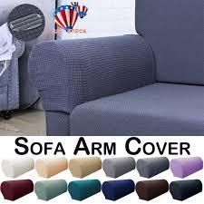 <b>2Pcs</b> Removable Arm Stretch Sofa Couch Chair Protector <b>Armchair</b> ...