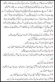 smoking is injurious to health essay in urdu  smoking is injurious to health essay in urdu