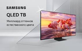 <b>Телевизоры Samsung</b> — купить на Яндекс.Маркете