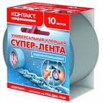 <b>Контакт</b> — Каталог товаров — Яндекс.Маркет