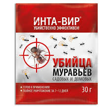 Удобрение <b>Инсектицид от муравьев</b>, 30г, Инта-Вир — купить в ...