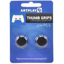 Купить PS 4 <b>Накладка защитная на джойстики</b> геймпада Artplays ...