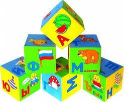Развивающая игрушка <b>кубики Мякиши Умная азбука</b> купить по ...