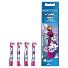 <b>kids electric toothbrushes</b>| electrical dental | dental | lifestyle ...