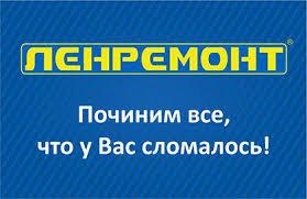 Ремонт Монтажных Пистолетов Степлеров - Цена в Санкт ...