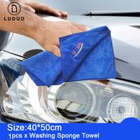 <b>Car</b> Washing Towel