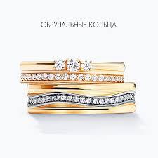 Алмаз Холдинг - интернет-магазин <b>ювелирных</b> украшений ...