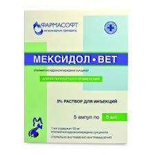 <b>Мексидол Вет 5</b>% по <b>5</b> мл для инъекций - купить в ветаптеке ...