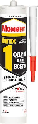 <b>клей монтажный</b> момент 250г арт 600617 | novaya-rossia-konkurs ...