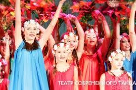 <b>Театр</b> современного танца «<b>Созвездие</b>»   <b>Созвездие</b>
