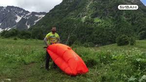 <b>Надувной диван Биван</b> - проверка в горах - YouTube
