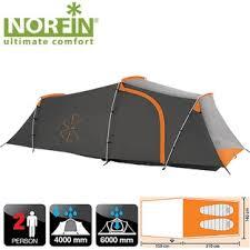 <b>Палатка Norfin OTRA 2</b> ALU NS (алюминиевые дуги)