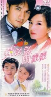 Leo Koo as He Shu Huan Kou Zhen Hai as Lu Zhen Hua Gao Xin as Lu Er Hao Xu Lu as Li Ke Yun Li Yu as Fang Yu - romanceinrain06