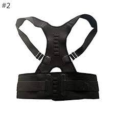 Buy ZZEBRA 2: Black <b>Back</b> Posture Corrector Shoulder Lumbar ...