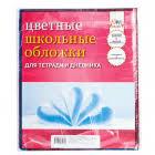 Обложки для тетрадей - АппликА No name - Морковка38.ру