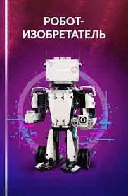 Купить <b>конструкторы LEGO</b>® <b>Star</b> Wars™ (Звездные войны) для ...