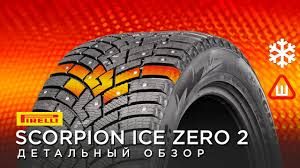 <b>PIRELLI SCORPION ICE</b> ZERO 2 | Детальный обзор 285/45 20 ...