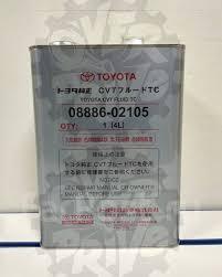<b>Жидкость</b> для вариатора Toyota <b>CVT</b> TC 4л 08886-02105 ...