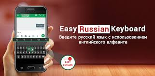 <b>Russian Keyboard</b> - English to Russian Typing Input - Apps on ...