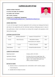 how to write cv for job tk category curriculum vitae