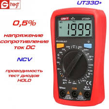 <b>UT33D+ мультиметр</b> цифровой купить в Украине