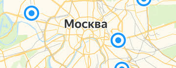 «Потолочный подвесной <b>светильник Nowodvorski</b> 6147 <b>Bubble</b> ...