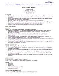 nurse resume word template   cv examples from studentsnurse resume word template registered nurse resume template rn resume example nursing resume templates word templates