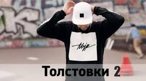 Товары FREESTYLE1.KZ | Кроссовки одежда Алматы| Магазин ...