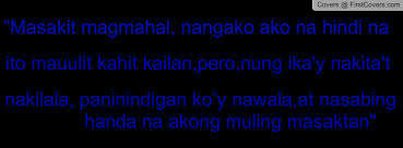 tagalog love quotes Facebook Profile Cover #921740 via Relatably.com