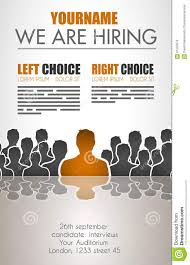we are hiring background for your hiring posters and flyer stock we are hiring background for your hiring posters and flyer