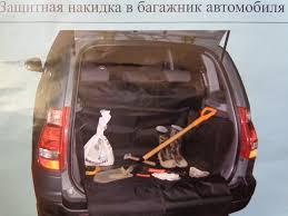<b>Защитная накидка</b> в <b>багажник</b> — Great Wall Hover, 2.4 л., 2014 ...