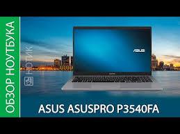 Обзор <b>ноутбука ASUS ASUSPRO</b> P3540FA-BQ0284T - если ...