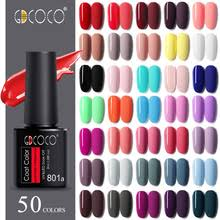 8 мл GDCOCO <b>Гель</b>-<b>лак для ногтей</b> грунтовка Высокое качество ...
