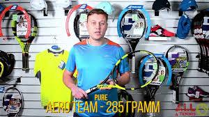 <b>Ракетка для большого тенниса</b>. Теннисная ракетка Babolat Pure ...