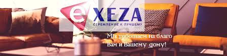 Exeza.ru | ВКонтакте