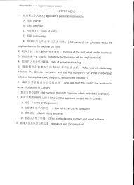 proper recommendation letter format cover letter sample of a     Cover Letter Templates