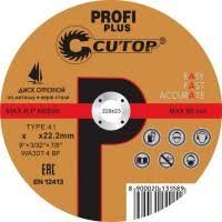 <b>Круг отрезной</b> по металлу <b>Cutop</b> Profi Plus 40003т Т41-125х1 ...