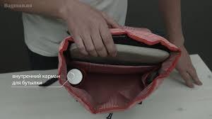 Обзор городского <b>рюкзака Herschel</b> Little America M - YouTube