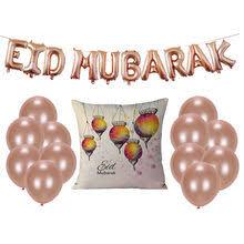 Best value Happy <b>Ramadan</b> – Great deals on Happy <b>Ramadan</b> from ...