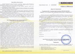<b>Насос Karcher SP 3</b> Dirt 1.645-502 - цена, отзывы ...
