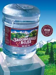 «Заповедная» питьевая вода первой категории йодированная ...