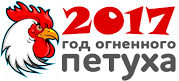 В двух областях Украины зафиксирована вспышка птичьего гриппа - Цензор.НЕТ 8600