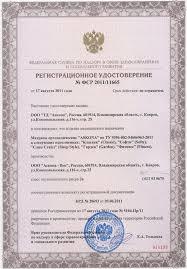 Ортопедические <b>матрасы Аскона</b> (<b>Askona</b>) в Москве. Отзывы на ...